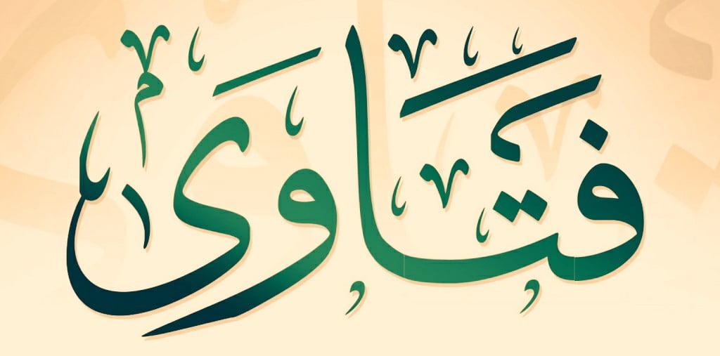 Fatawa
